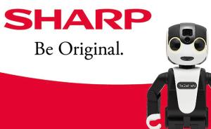 Sharp Electronics Benelux